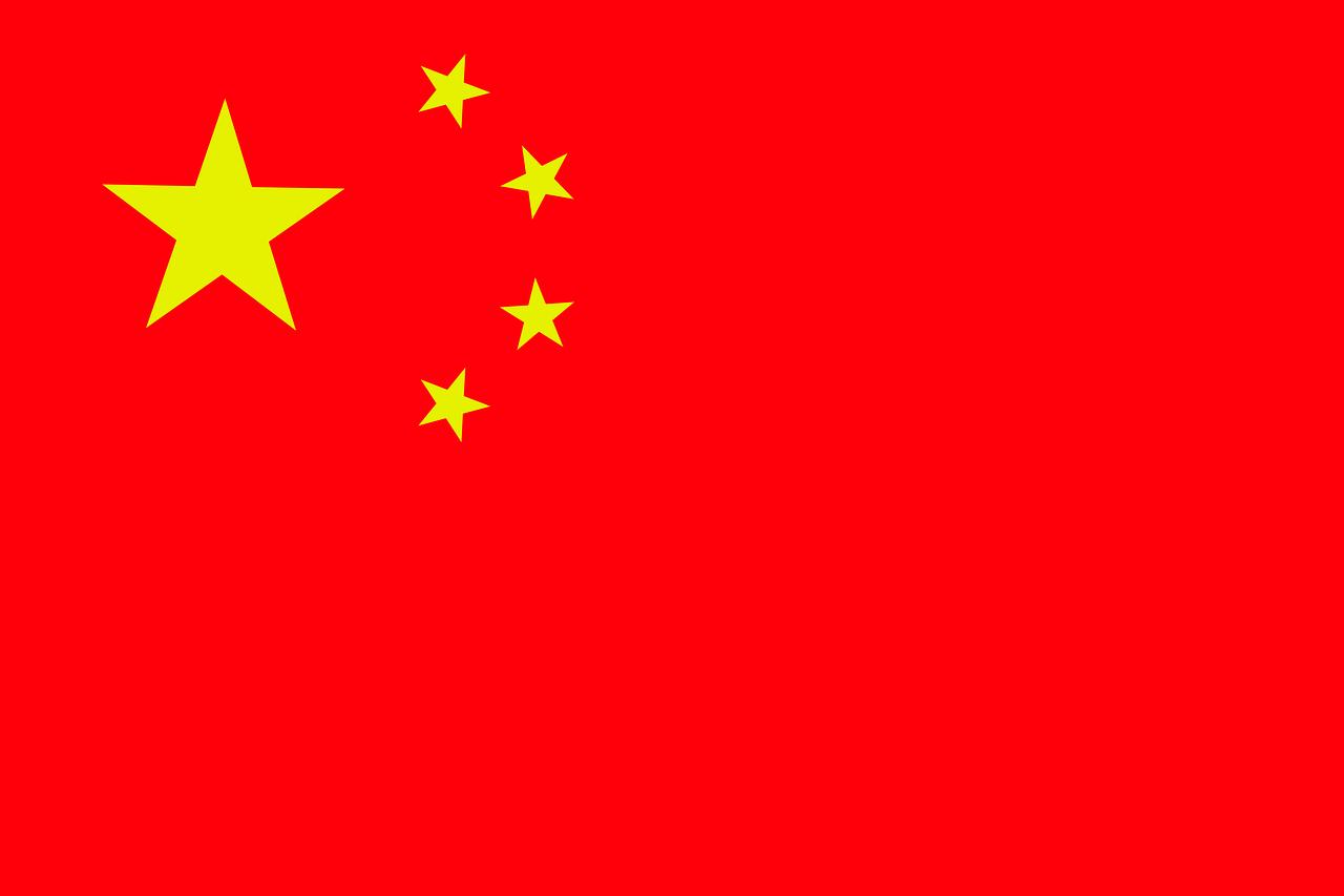 中国の景気テコ入れ策・経済政策の経緯とまとめ(2018年~)