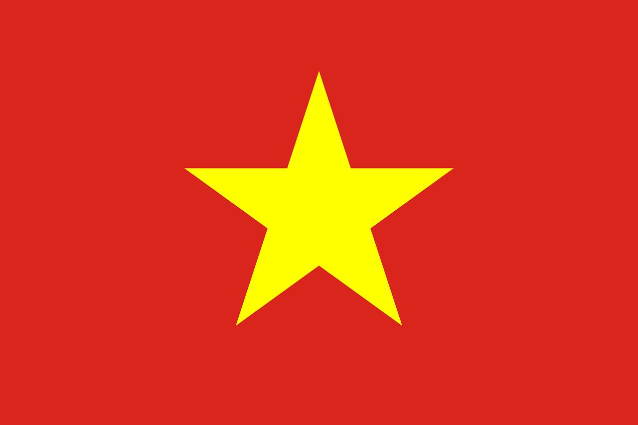 ベトナム株とベトナムドンで儲けるための基礎知識