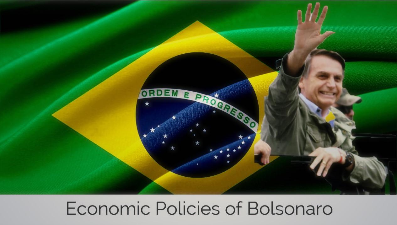 ブラジル大統領ボルソナロ氏の経済政策に関するまとめ
