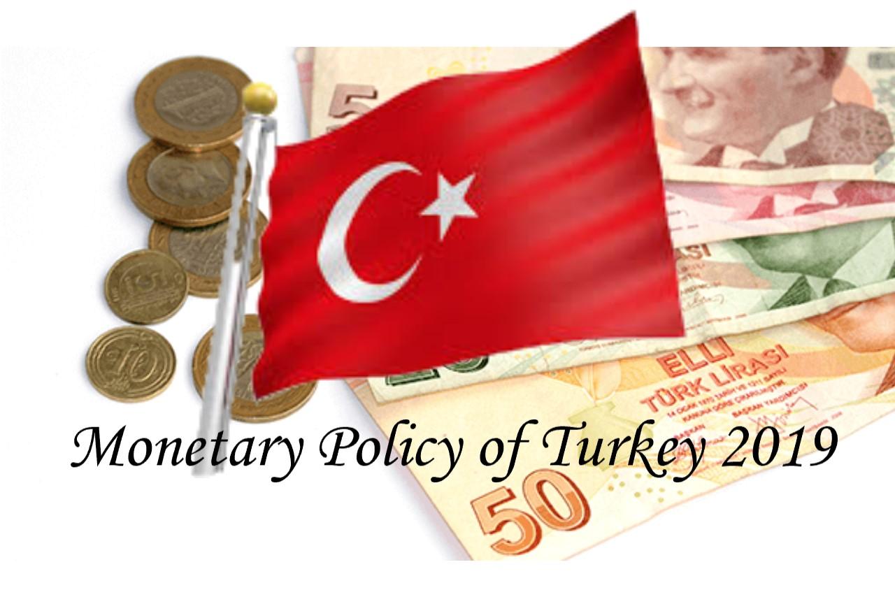 トルコの金融政策の経緯とまとめ