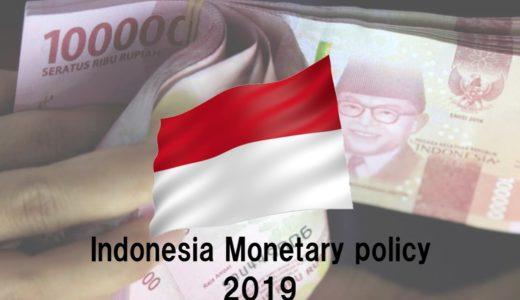 インドネシアの金融政策のまとめ2019年4月~