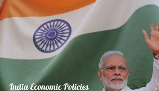 インドの経済・財政政策のまとめ