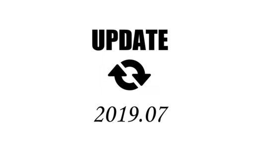 2019年7月の主な出来事