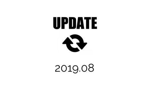 2019年8月の主な出来事