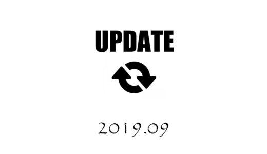 2019年9月の主な出来事