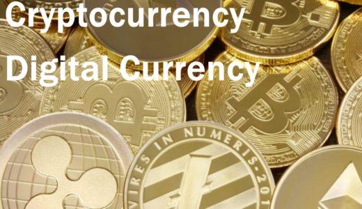 仮想通貨、デジタル通貨の動向のまとめ