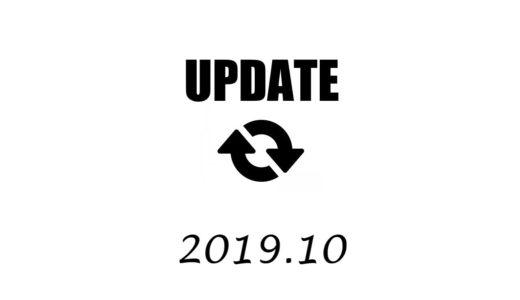 2019年10月の主な出来事