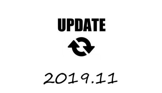 2019年11月の主な出来事