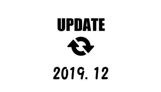 2019年12月の主な出来事