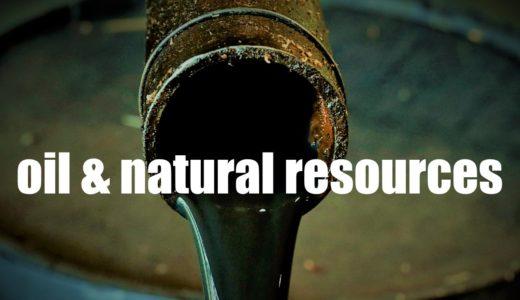 【最新】原油・資源関連ニュースのまとめ