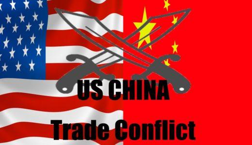 【最新】米中貿易摩擦の経緯とまとめ